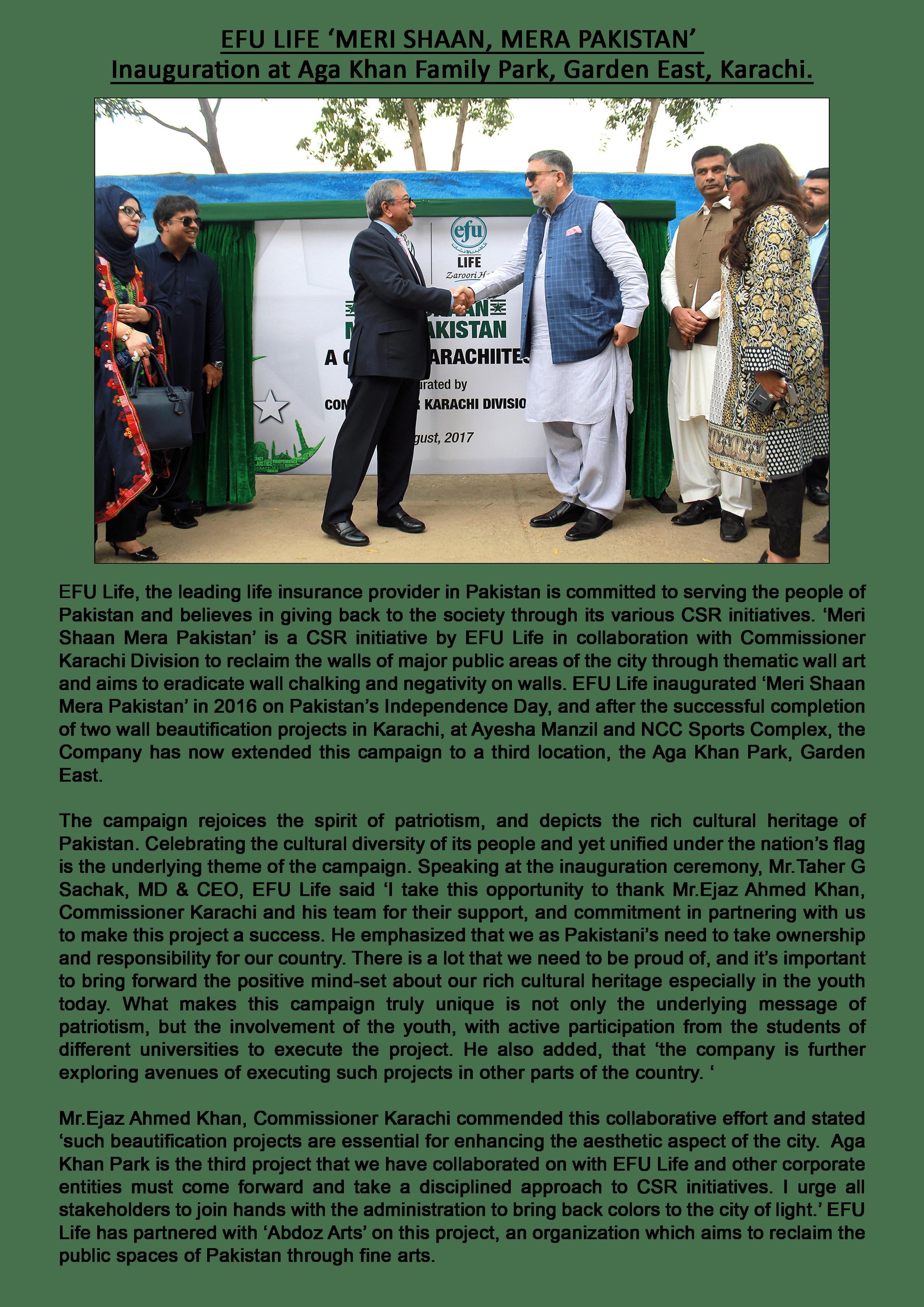 Efu life meri shaan mera pakistan inauguration at aga for Gardening tools karachi