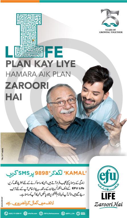 Media Campaign | EFU Life Assurance EFU Life Assurance